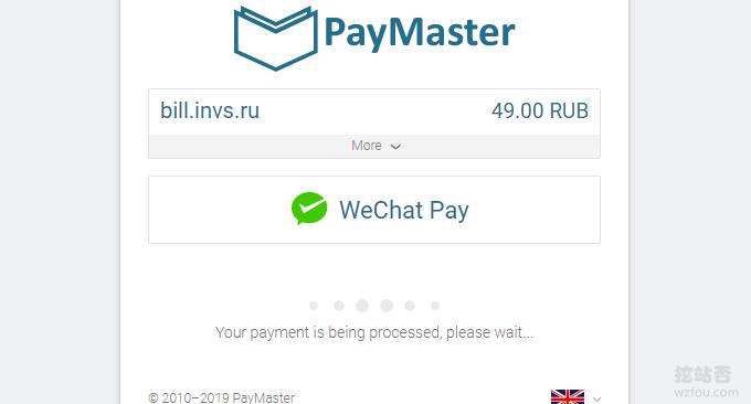 INVS.ru微信扫码支付