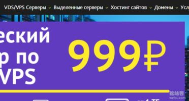INVS.ru VPS主机使用评价-INVS.ru VPS怎么样?INVS.ru评分