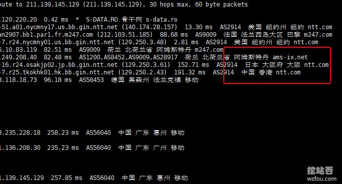 OneVPS VPS移动香港NTT