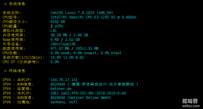 OranMe纯IPv6的VPS主机CPU内存