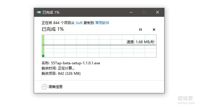 RaiDrive挂载Google Drive速度