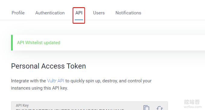 WHMCS整合Vultr获取API