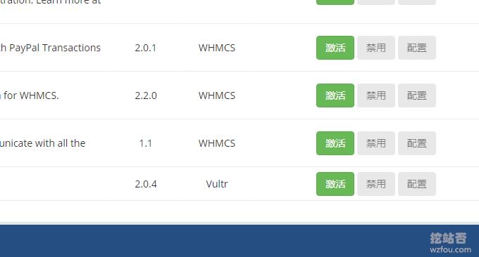 WHMCS整合Vultr激活模块