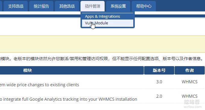 WHMCS整合Vultr插件管理
