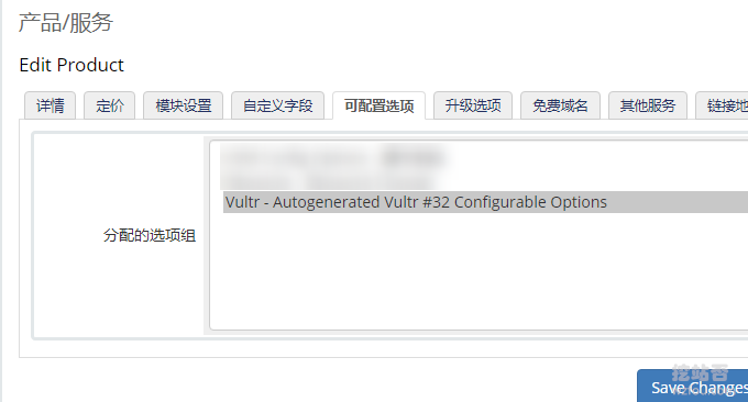 WHMCS整合Vultr勾选配置