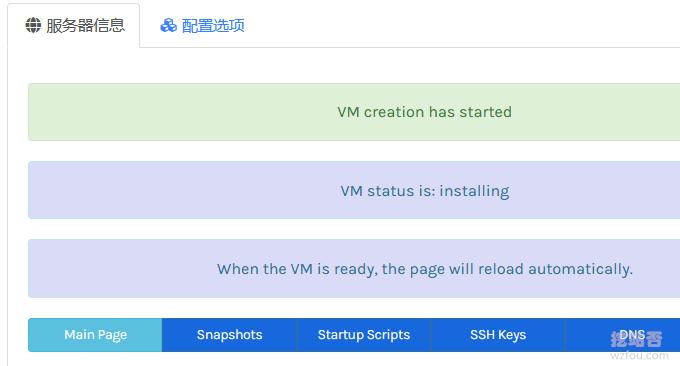 WHMCS整合Vultr VPS开通