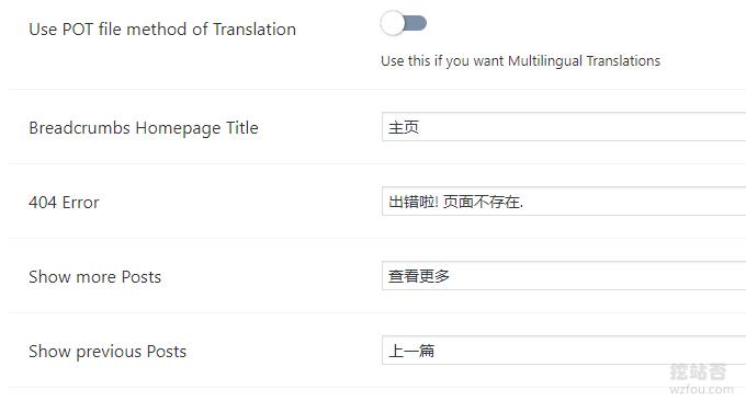 AMP for WP中文语言