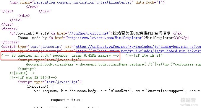 DirectAdmin未开启缓存前