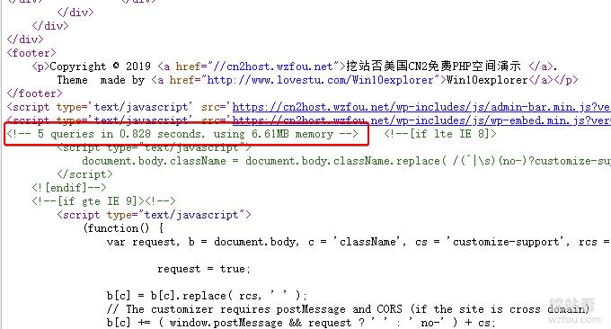 DirectAdmin已经开启缓存后效果