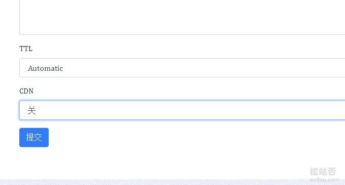 INVS.ru VPS测试速度