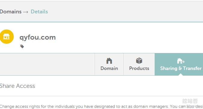 NameCheap解除域名锁定