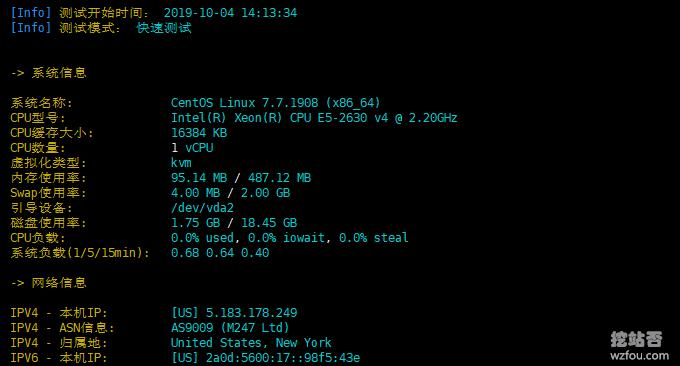 OneVPS VPS性能测试