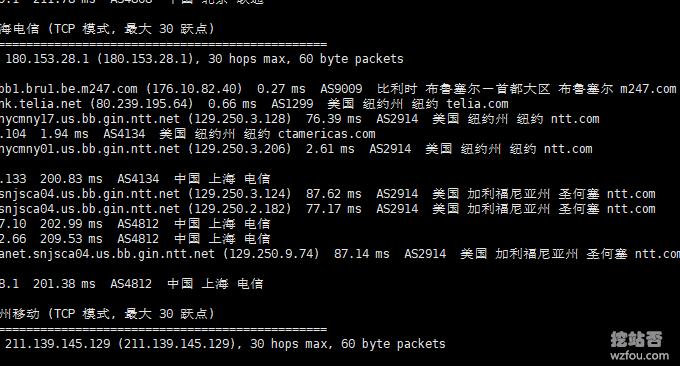 OneVPS VPS电信回程线路