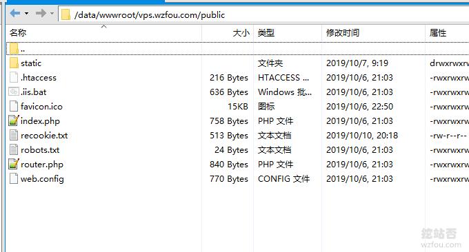 VPS主机库存上货网站路径