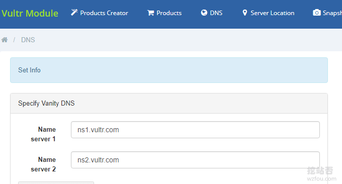 WHMCS整合Vultr开启DNS