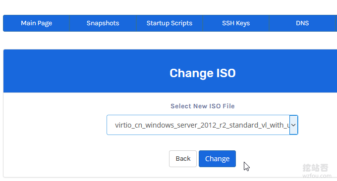 WHMCS整合Vultr自定义ISO