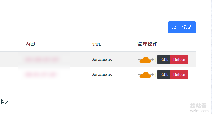 Cloudflare Railgun添加记录