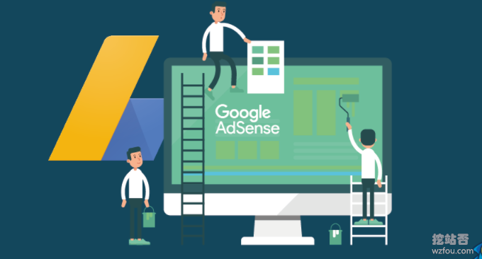 Google Adsense查询付款