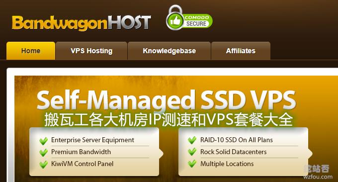 经典VPS主机美国各大VPS机房和香港VPS速度测试及VPS主机套餐大全