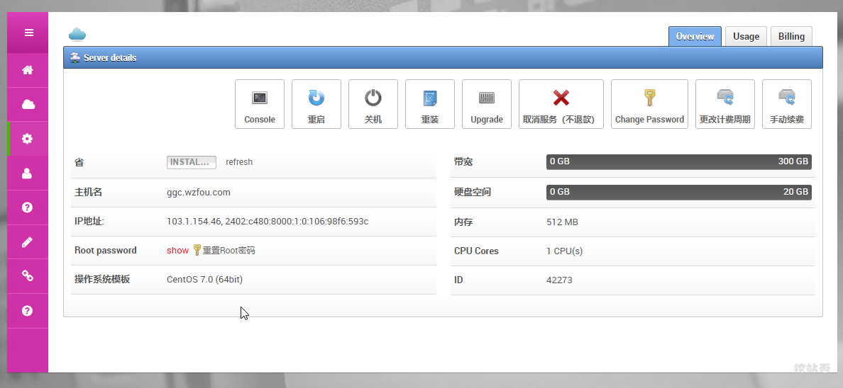 GigsGigsCloud香港VPS控制面板