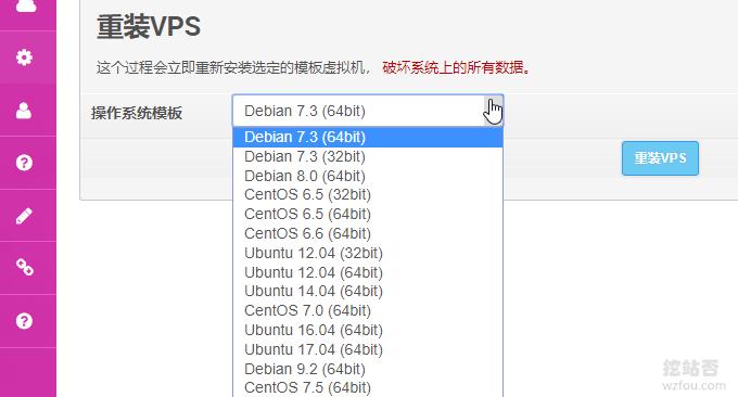GigsGigsCloud香港重装系统