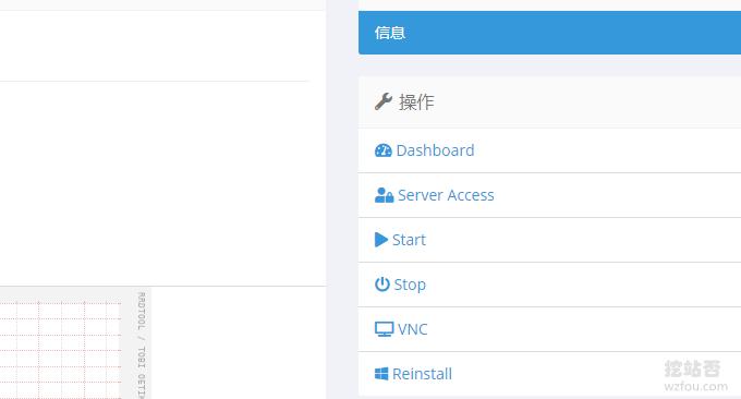 OranMe香港VPS主机连接管理