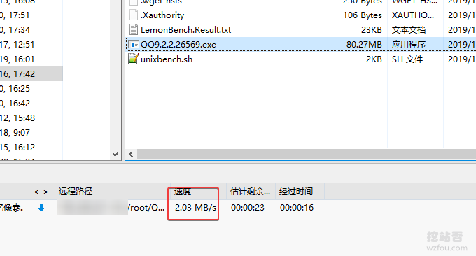 OranMe香港VPS主机下载速度