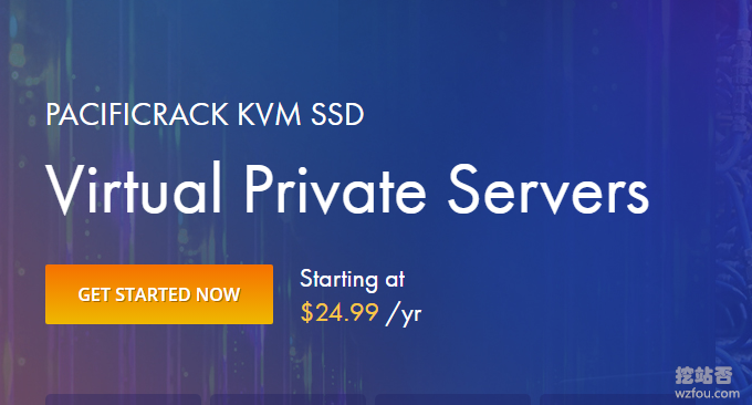 PacificRack VPS主机使用评价-PacificRack VPS怎么样?PacificRack评分