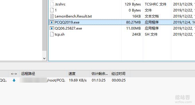 PacificRack速度慢