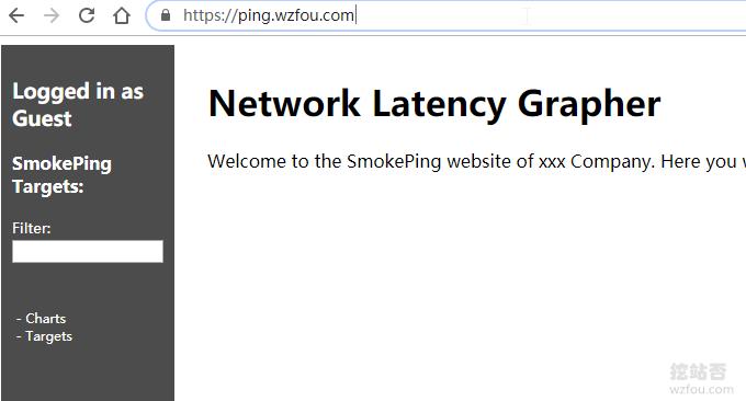 SmokePing完成证书配置