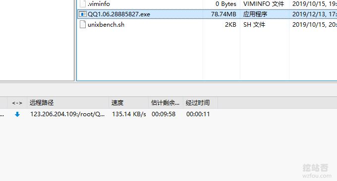 腾讯云VPS主机速度跑满带宽