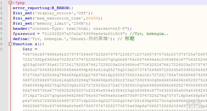 网站挂木马加密的PHP代码