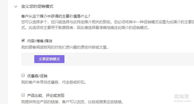 CJ广告联盟网站介绍