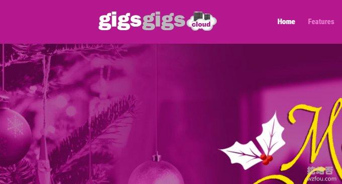 GigsGigsCloud香港VPS性能速度评测-PCCW三网直连速度快大带宽
