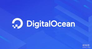DigitalOcean VPS主机使用评价-DigitalOcean VPS怎么样?DigitalOcean评分