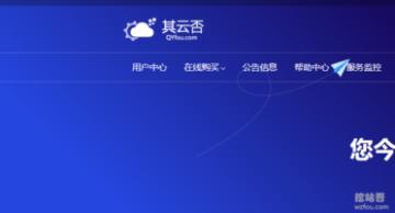 挖站否免费CN2空间续期方法-中文DirectAdmin面板空间1G免费续期