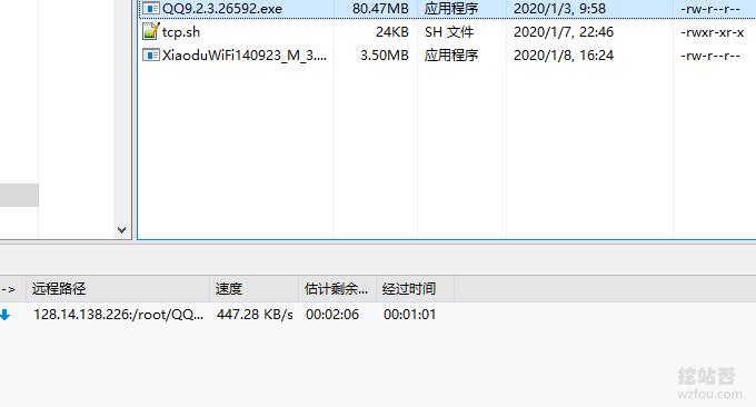RamNode VPS下载速度