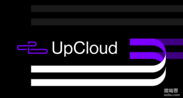 芬兰UpCloud免费VPS性能和速度测评-注册送$25可选美国,英国,新加坡等八大机房