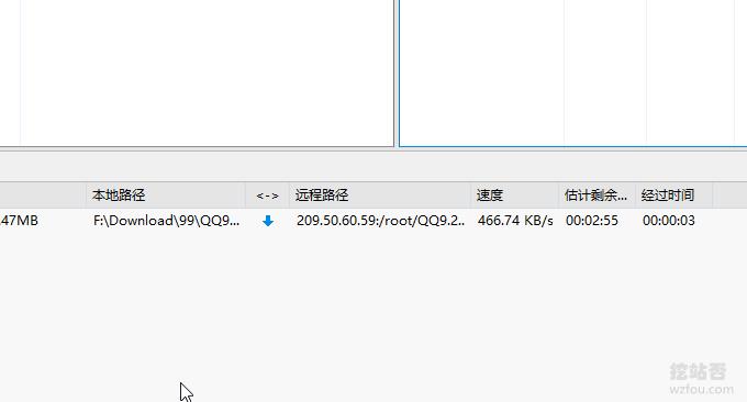 UpCloud下载速度