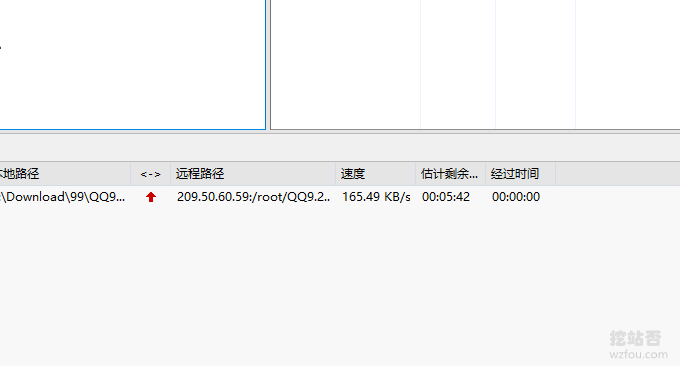 UpCloud上传速度