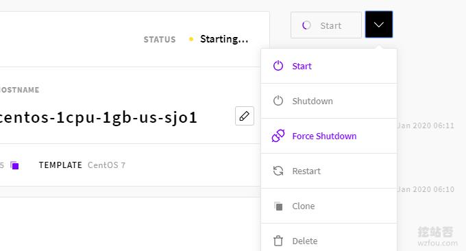 UpCloud VPS管理面板