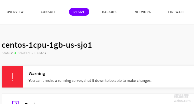 UpCloud VPS升级降级