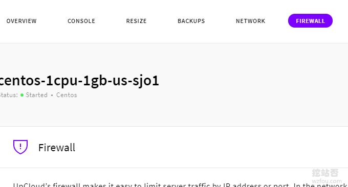 UpCloud VPS自带防火墙