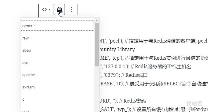 代码高亮插件Enlighter修改代码