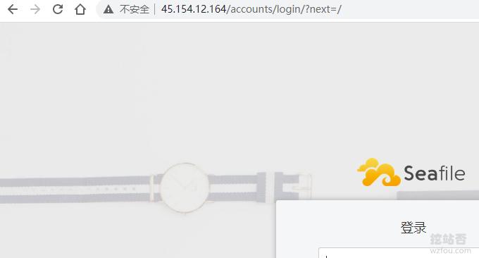 Seafile免费同步云盘打开IP地址