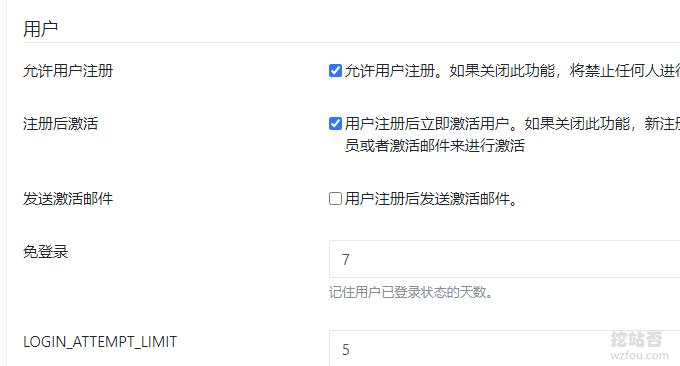 Seafile免费同步云盘开启注册