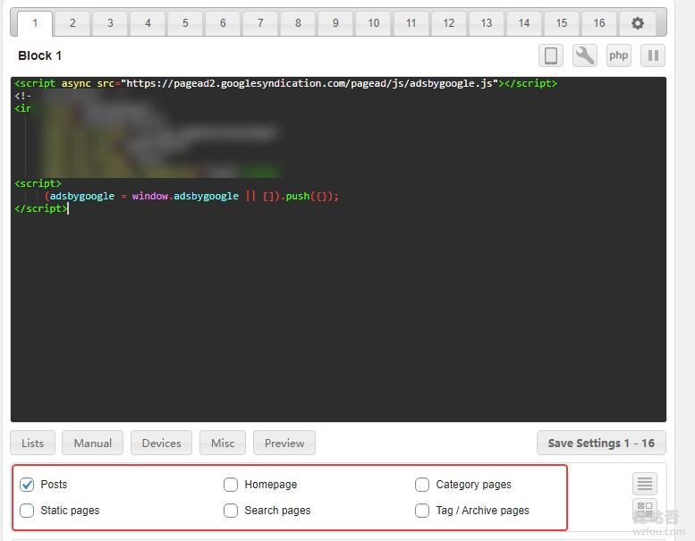 广告管理插件Ad Inserter添加代码