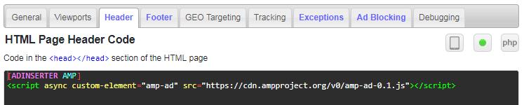 广告管理插件Ad Inserter在头部添加代码