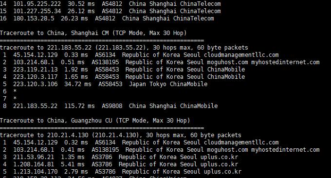 Aoyohost遨游主机韩国CN2 VPS移动回程线路