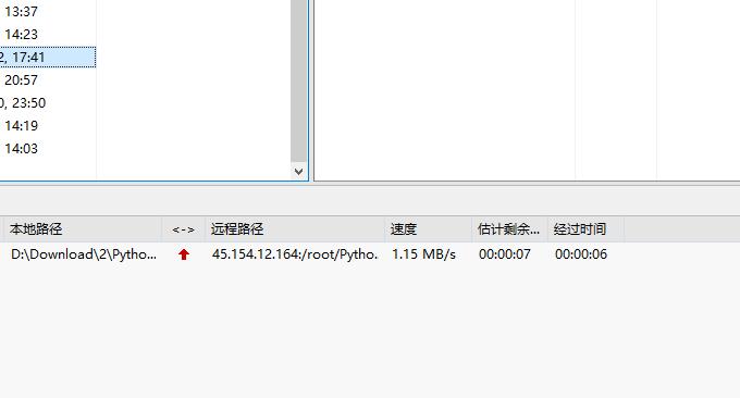 Aoyohost遨游主机韩国CN2 VPS上传速度